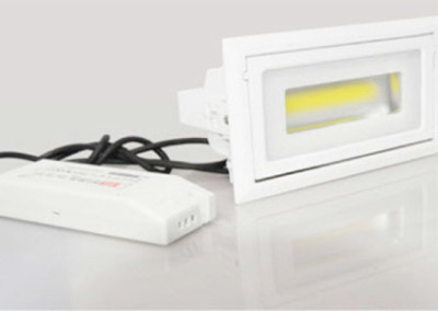 40 Watt LED Downlight – Shop Fitter