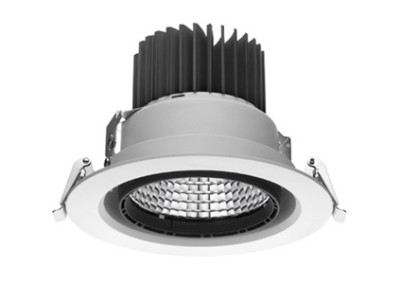 30 Watt LED Track and Spot Light – Retail