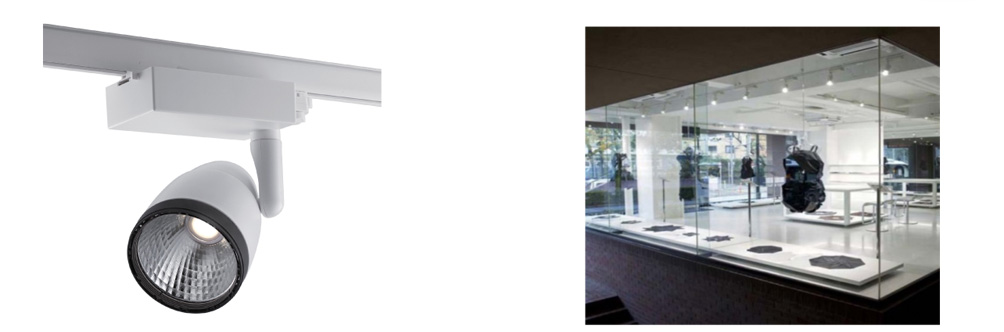 30 Watt LED Track Light - Office and Retail