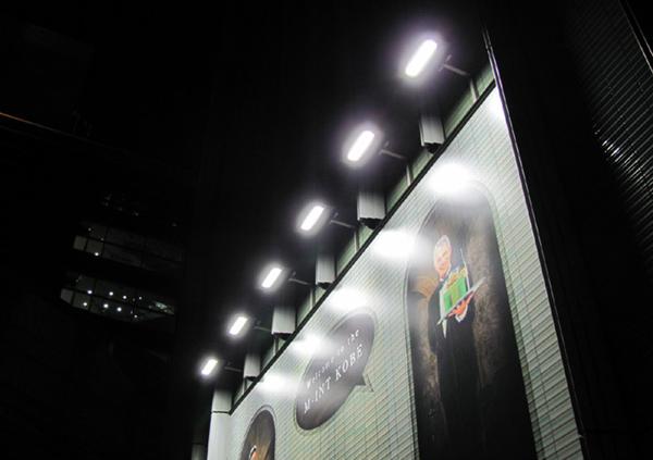 LED Billboard Lighting Sign