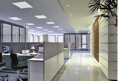 20 Watt LED Ceiling Panel Light - 300 x 600 mm